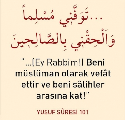EY RABBİM !